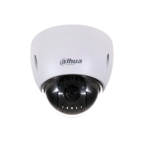 SD42212I-HC Dahua 2MP 12x Starlight PTZ HDCVI Kamera