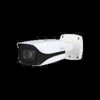 IPC-HFW4231E-Z-27135 Dahua 2MP WDR IR Bullet IP Kamera