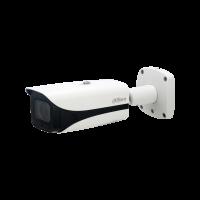 IPC-HFW8231EP-ZE Dahua 2MP WDR IR Bullet IP Kamera