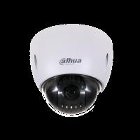 SD42212T-HN Dahua 2MP 12x Starlight PTZ IP Kamera