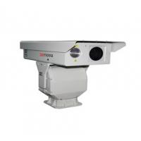 FS-UVR150R Cenova Termal Kamera
